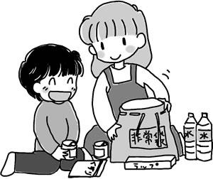 jisin04
