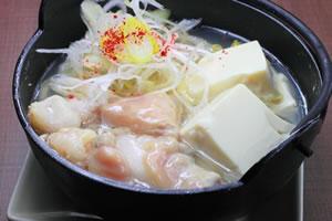 yudohu03